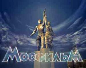 Mosfilm Trademark