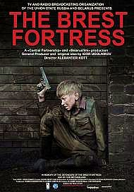 Brest Fortress Poster