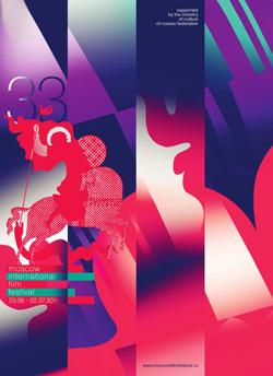 Poster MMKF 2011